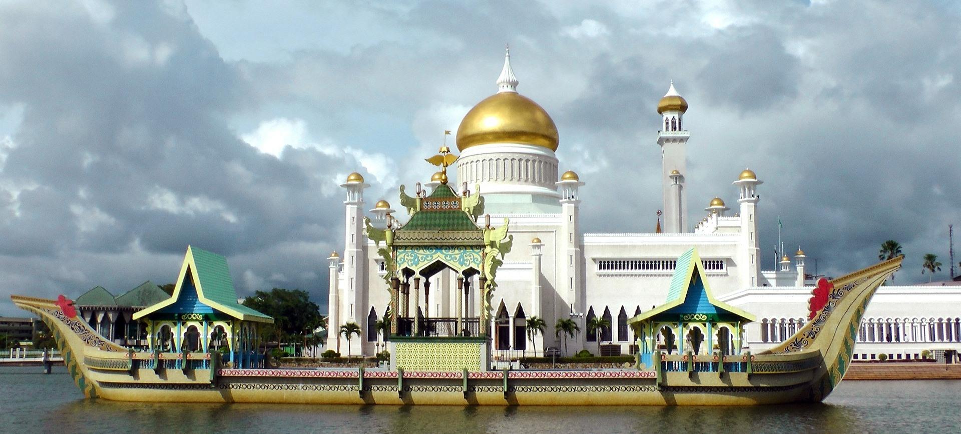 A Brunei Szultánus felsőoktatási ösztöndíjprogramja