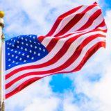Az amerikai képviselőház kétpárti egyetértéssel elfogadta az iskolák biztonságát segítő törvényt
