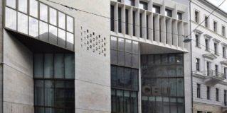 CEU: Bécsben indulnak el az amerikai akkreditációjú programok 2019-ben