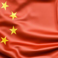 Pécsen rendezik a nemzetközi kínai nyelvi verseny elődöntőjét